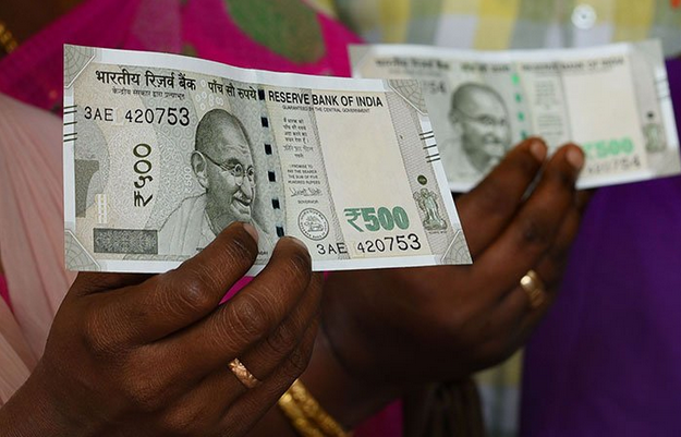 India Cash Ban - 500 Rupee Note