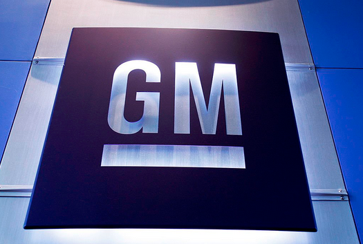 Betrayal - General Motors Sending 600 Canadian Jobs To Mexico