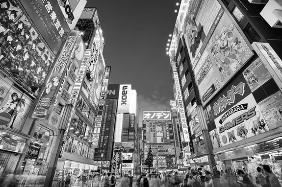 Japan Economy Will Grow Faster This Year - Report