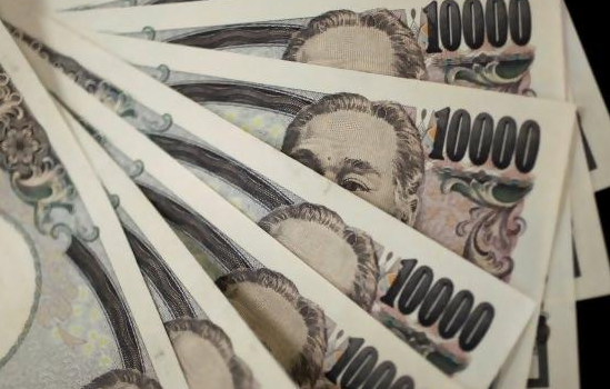 Japan Faces Further Economic Difficulty As Wages Decline