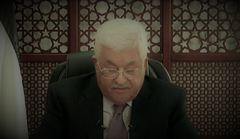 Palestinian Leader Mahmoud Abbas Seeking Medical Treatment In United States