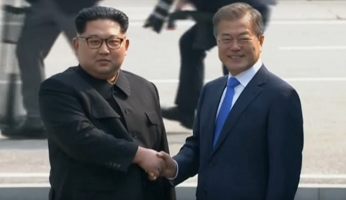 South Korea North Korea Leaders meeting
