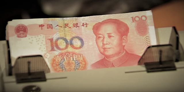 China Currency Manipulator